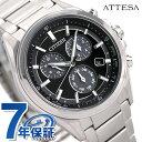 シチズン アテッサ 腕時計(メンズ) 【10日ならさらに+4倍でポイント最大33倍】 BL5530-57E シチズン アテッサ エコドライブ メンズ 腕時計 チタン クロノグラフ メタルフェイス CITIZEN ATTESA ブラック 黒 時計