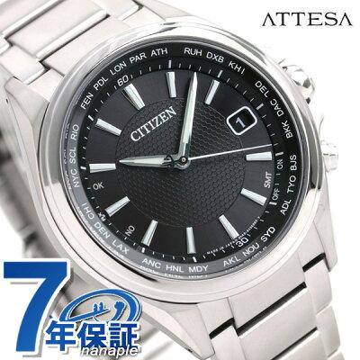 ポイント最大28倍!16日1時59分まで CB1070-56E シチズン アテッサ 電波ソーラー ダイレクトフライト CITIZEN ATTESA メンズ 腕時計 チタン ブラック 時計
