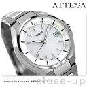 シチズン アテッサ 腕時計(メンズ) 【10日ならさらに+4倍でポイント最大33倍】 CB3010-57A シチズン アテッサ エコドライブ 電波時計 メンズ 腕時計 チタン カレンダー CITIZEN ATTESA ホワイト 白 時計