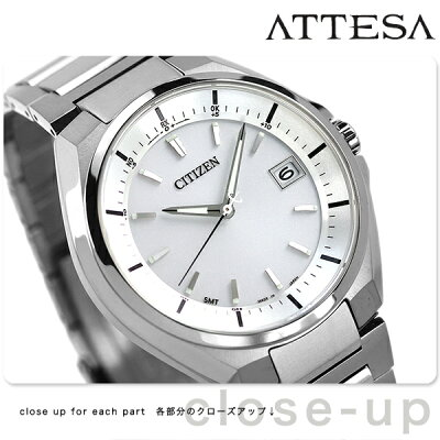 CB3010-57A シチズン アテッサ 電波ソーラー CITIZEN ATTESA メンズ 腕時計 チタン ホワイト 時計