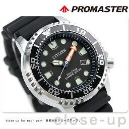 シチズン プロマスター 腕時計(メンズ) ダイバーズウォッチ シチズン プロマスター エコドライブ メンズ 腕時計 BN0156-05E CITIZEN ブラック 黒 時計