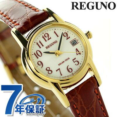 【25日なら全品5倍以上!店内ポイント最大45倍】 シチズン レグノ ソーラー レディース ストラップ KH4-823-90 CITIZEN REGUNO 腕時計 ホワイト×レッド 時計
