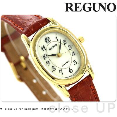 シチズン REGUNO レグノ ソーラーテック レディス RL26-2092C 腕時計 時計【あす楽対応】