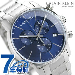 カルバンクライン 腕時計(メンズ) カルバンクライン シティ クロノグラフ メンズ 腕時計 K2G2714N ブルー【あす楽対応】