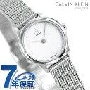 カルバンクライン 腕時計(レディース) カルバンクライン 時計 レディース 腕時計 24mm ホワイト K3M2312Y ミニマル CALVIN KLEIN カルバン・クライン【あす楽対応】
