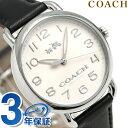 コーチ 腕時計(メンズ) コーチ デランシー クオーツ メンズ 腕時計 14502267 COACH アイボリー×ブラック【あす楽対応】