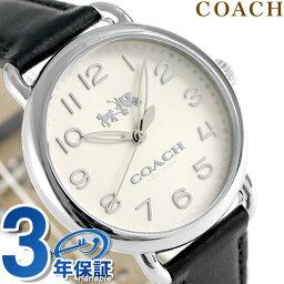 コーチ 腕時計(メンズ) コーチ デランシー 36mm クオーツ メンズ 腕時計 14502437 COACH アイボリー×ブラック【あす楽対応】