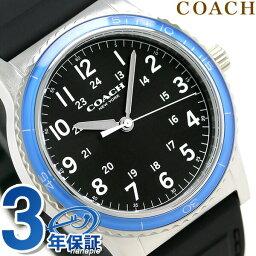 コーチ 腕時計(メンズ) 【当店なら!さらにポイント+4倍!21日1時59分まで】 コーチ 時計 メンズ COACH 腕時計 クオーツ 14602068 ブラック【あす楽対応】