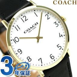 コーチ 腕時計(メンズ) 【当店なら!さらにポイント+4倍!21日1時59分まで】 コーチ 時計 メンズ COACH 腕時計 スリム イーストン 40mm クオーツ 14602125 ホワイト【あす楽対応】