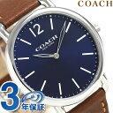 コーチ 腕時計(メンズ) コーチ 時計 メンズ COACH 腕時計 デランシー スリム 40mm 14602345 革ベルト【あす楽対応】