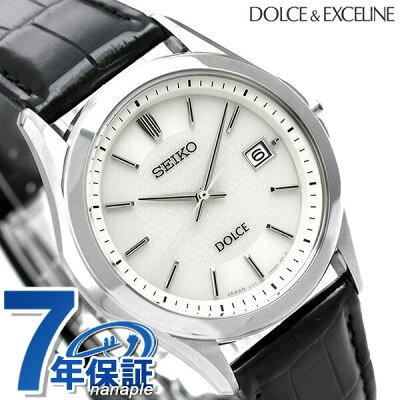 89cf3457bd 30代40代50代に人気のフォーマルな腕時計メンズブランド12選【2019年最新 ...