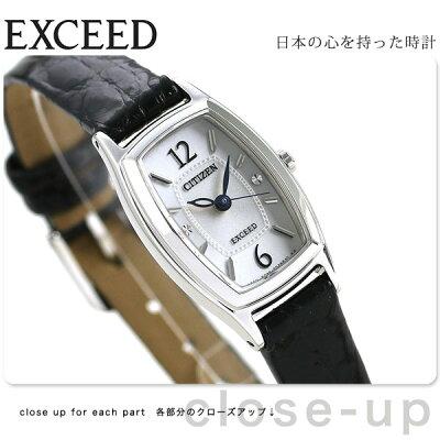 シチズン エクシード ソーラー レディース 腕時計 CITIZEN EXCEED EX2000-09A 時計