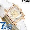 フェンディ フェンディ クアドロ ミニ 20mm レディース 腕時計 F604524541 FENDI ホワイトシェル 時計【あす楽対応】