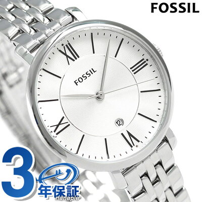 【25日なら全品5倍以上&3,000円割引クーポン】 FOSSIL フォッシル 腕時計 レディース ジャクリーン ES3433 シルバー 【あす楽対応】