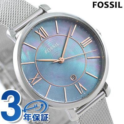 【25日なら全品5倍以上&1,000円割引クーポン】 FOSSIL フォッシル 腕時計 レディース ジャクリーン ES4322 ブルーシェル 【あす楽対応】
