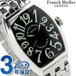 カサブランカ フランク ミュラー カサブランカ 自動巻き メンズ 5850-AT-O-BLK FRANCK MULLER 腕時計 ブラック