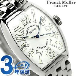 カサブランカ フランク ミュラー カサブランカ 自動巻き メンズ 5850-AT-O-WH FRANCK MULLER 腕時計 ホワイト