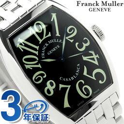 カサブランカ フランク ミュラー カサブランカ 自動巻き メンズ 腕時計 6850 CA O BLK FRANCK MULLER ブラック 新品