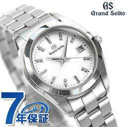 セイコー グランドセイコー 腕時計(レディース) グランドセイコー レディース クオーツ 4J ダイヤモンド セイコー 腕時計 STGF273 GRAND SEIKO 29mm 時計