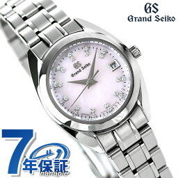 セイコー グランドセイコー 腕時計(レディース) 【ノベルティ付き♪】 グランドセイコー レディース クオーツ 4J ダイヤモンド セイコー 腕時計 STGF277 GRAND SEIKO 26mm 時計