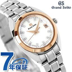 セイコー グランドセイコー 腕時計(レディース) 【ノベルティ付き♪】 グランドセイコー レディース クオーツ 4J ダイヤモンド セイコー 腕時計 STGF286 GRAND SEIKO 26mm 時計