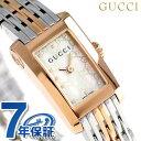 グッチ 腕時計 グッチ 時計 レディース GUCCI 腕時計 Gメトロ クオーツ YA086516 ホワイトシェル × ピンクゴールド