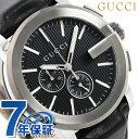 グッチ 腕時計 グッチ 時計 革ベルト メンズ GUCCI 腕時計 G-クロノ YA101205 ブラック【あす楽対応】