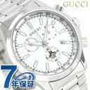 グッチ 腕時計 グッチ 時計 メンズ GUCCI 腕時計 Gタイムレス 39mm ホワイト YA126472