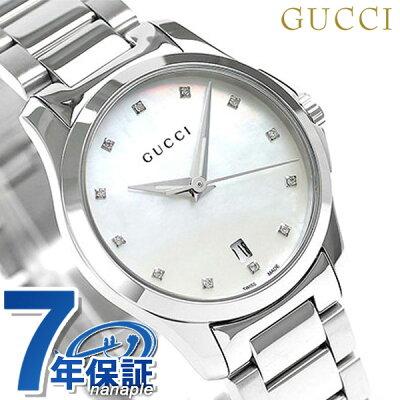 グッチ 時計 レディース GUCCI 腕時計 Gタイムレス 27mm クオーツ YA126542 ホワイトシェル【あす楽対応】