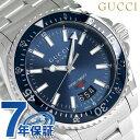 グッチ 腕時計 グッチ 時計 メンズ GUCCI 腕時計 ダイヴ クオーツ YA136311 ネイビー