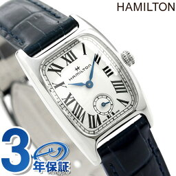 cheap for discount ae047 ae069 女の子へのハミルトン 腕時計(レディース) 人気プレゼント ...