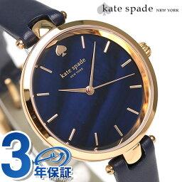 ケイトスペード ケイトスペード 時計 レディース KATE SPADE NEW YORK 腕時計 ホーランド 34mm クオーツ ブルーシェル KSW1157【あす楽対応】