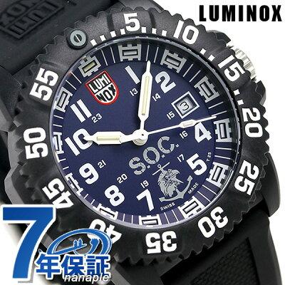 店内ポイント最大43倍!26日1時59分まで! ルミノックス 3050シリーズ 腕時計 LUMINOX スコットキャセル メンズ ネイビー 3053.SOC.SET 時計【あす楽対応】