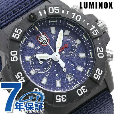 【20日なら全品5倍以上!店内ポイント最大46倍】 ルミノックス 3580シリーズ ネイビーシールズ クロノグラフ 45mm 3583.ND LUMINOX メンズ 腕時計 ネイビー 時計【あす楽対応】