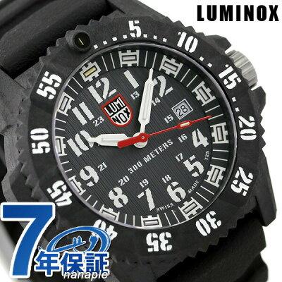 【20日なら全品5倍以上!店内ポイント最大46倍】 ルミノックス 3800シリーズ 腕時計 LUMINOX カーボンシールズ メンズ 3801 オールブラック 時計【あす楽対応】