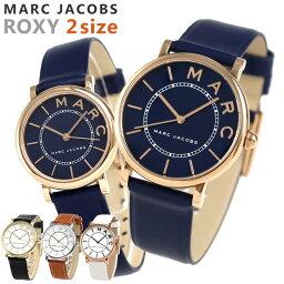 マークジェイコブス 腕時計(メンズ) マークジェイコブス 時計 メンズ レディース 腕時計 MARC JACOBS ロキシー 28mm 36mm