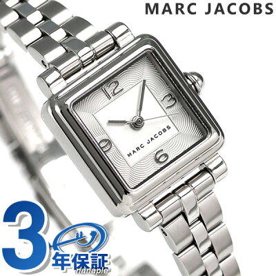 マークジェイコブス 時計 レディース 腕時計 ヴィク 20mm MJ3529 MARC JACOBS シルバー【あす楽対応】