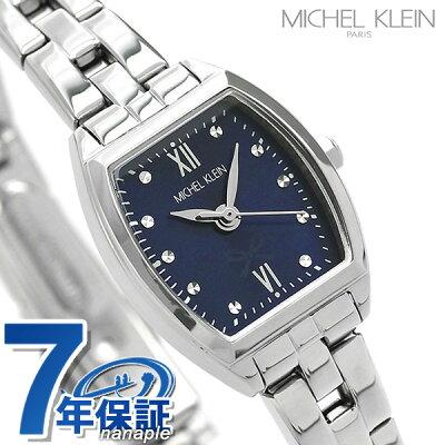 ミッシェルクラン レディース 腕時計 リボン トノー型 AJCK096 MICHEL KLEIN ブルー 時計