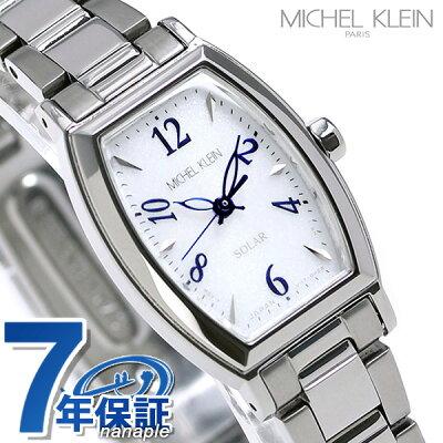 【25日なら全品5倍以上!店内ポイント最大45倍】 ミッシェルクラン トノー ソーラー ブレス レディース AVCD028 MICHEL KLEIN 腕時計 時計