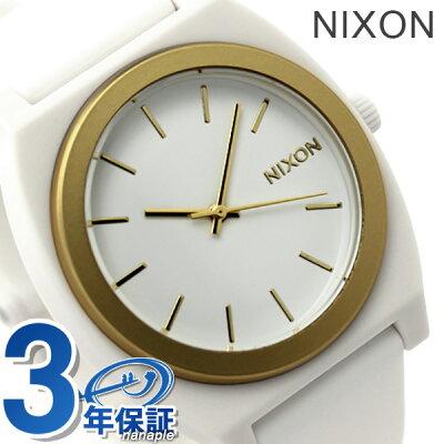 ニクソン 腕時計 nixon タイムテラーP A1191297 ホワイト/ゴールド 時計【あす楽対応】