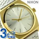 ニクソン 腕時計(メンズ) ニクソン タイムテラー クオーツ 腕時計 A0452062 NIXON ゴールド/シルバー/シルバー【あす楽対応】