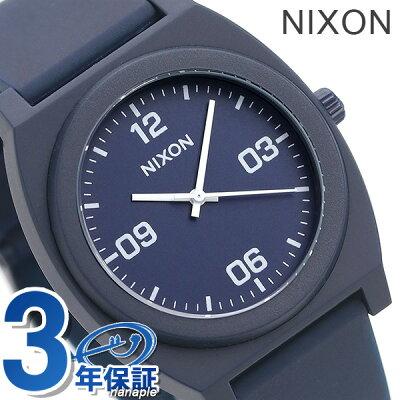 ニクソン A12483010 nixon ニクソン 腕時計 タイムテラーP コープ マット ネイビー/ホワイト 時計【あす楽対応】
