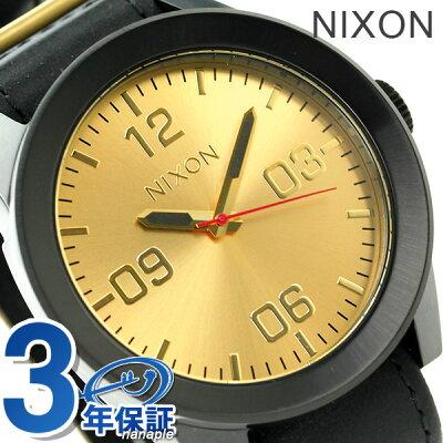 【25日なら全品5倍以上!店内ポイント最大45倍】 ニクソン 腕時計 メンズ nixon A243010 コーポラル ブラック/ゴールド 時計【あす楽対応】