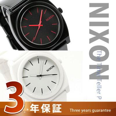 ニクソン nixon ニクソン タイムテラーPシリーズ ブライトピンク等 選べるモデル 腕時計 時計