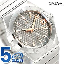 オメガ コンステレーション 腕時計(メンズ) オメガ コンステレーション コーアクシャル スイス製 自動巻き 123.10.38.21.06.002 OMEGA メンズ 腕時計 グレー 時計【あす楽対応】