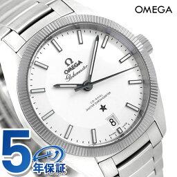 オメガ コンステレーション 腕時計(メンズ) 【15日は全品5倍に+4倍でポイント最大32倍】 オメガ コンステレーション グローブマスター 39MM 130.30.39.21.02.001 OMEGA 腕時計 新品 時計【あす楽対応】