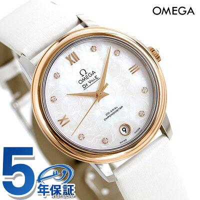オメガ デビル プレステージ バタフライ レディース 424.22.33.20.55.001 OMEGA 腕時計 新品 時計【あす楽対応】