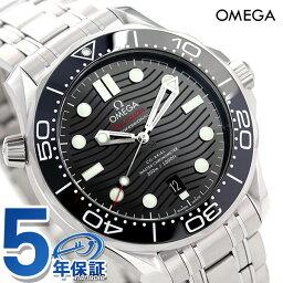 wholesale dealer fd1c6 3303a オメガ 腕時計 メンズ 人気ランキング2019   ベストプレゼント