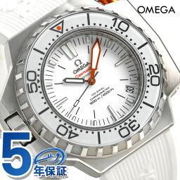 オメガ シーマスター 腕時計(メンズ) 【30日ならポイント最大29倍】 オメガ シーマスター プロプロフ 1200M 自動巻き メンズ 腕時計 224.32.55.21.04.001 OMEGA ホワイト【あす楽対応】