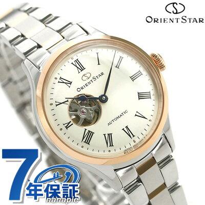 【店内ポイント最大43倍 26日1時59分まで】 オリエントスター 腕時計 レディース ORIENT STAR 日本製 自動巻き オープンハート クラシック 30.5mm RK-ND0001S アイボリー 時計【あす楽対応】